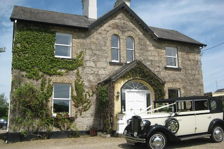 Ardmore Country House B&B Kinnitty Birr Co Offaly. - Bed & Breakfast