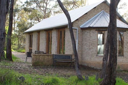 The Mudhouse - Castlemaine  - Rumah