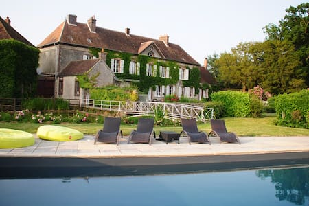 """1 chambre d'hôtes """"Désiré"""" à la Grand'Maison - Meaucé - Haus"""