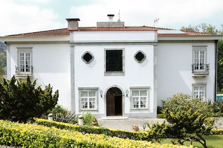 A LUXURY BOUTIQUE VILLA IN THE HEART OF OPORTO - São Cosme