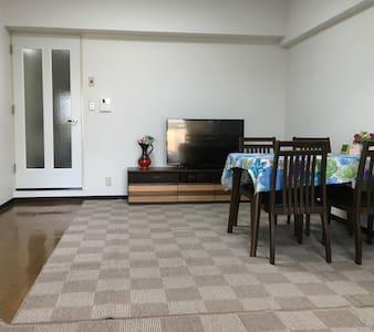 整洁舒适的三居室住房,最适合家族入住!与家人共享出游乐趣,留下温馨回忆 - 川越市 - อพาร์ทเมนท์