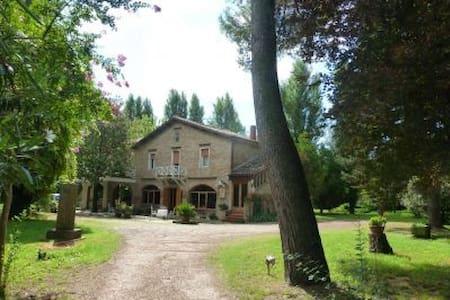 Villa Tirotti - la casa dei ricordi - Cattolica,San Giovanni In Marignano - 別荘