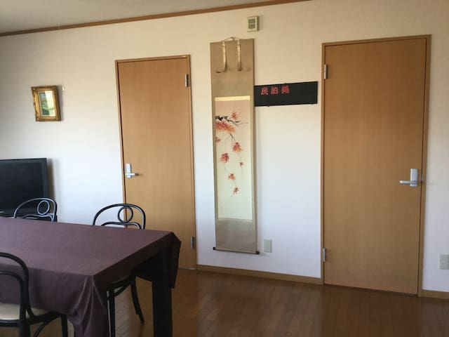 Large!!Fantastic Cozy room!! in Numazu 沼津・修善寺 - Numazu-shi - Apartment