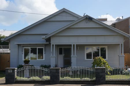 Our Cottage - Warrnambool - House
