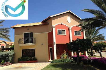 Gold Coast Townhouse: for a Safe and Clean stay