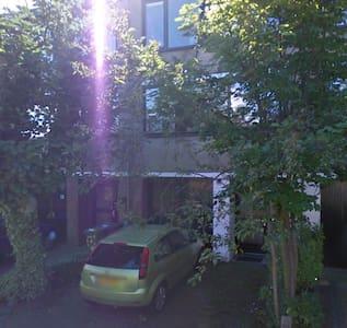 Ruime en lichte Drive-Inn woning - Nieuwkoop - 獨棟