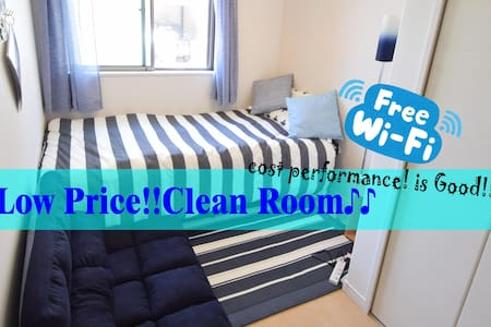 01★New Open Blue room♪namba,shinsaibashi near!!! - Osaka