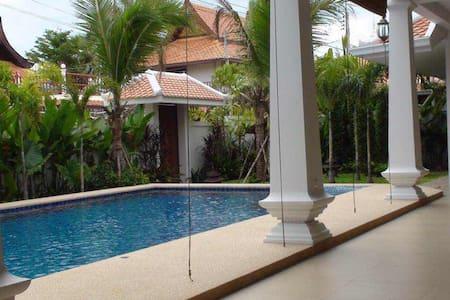 chepalai 别墅 pool villa - Bang Lamung - Villa