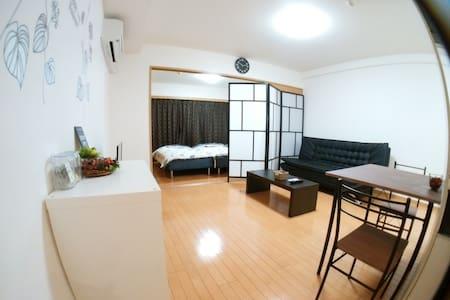 Asakusa sta 3min! Great Location! Free Wi-Fi - Taitō-ku - Wohnung
