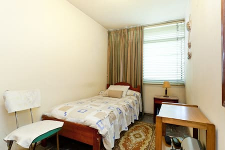 habitacion privada con baño compart - Santiago - Bed & Breakfast