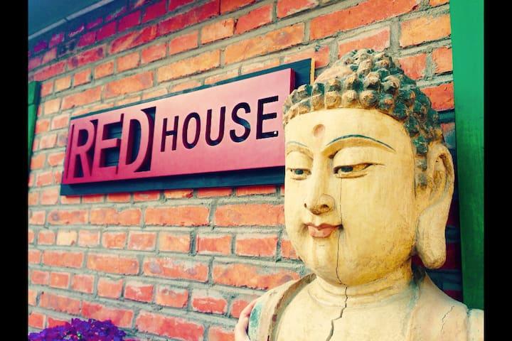 Red House at mutianyu Great Wall-A - Pequim - Pousada