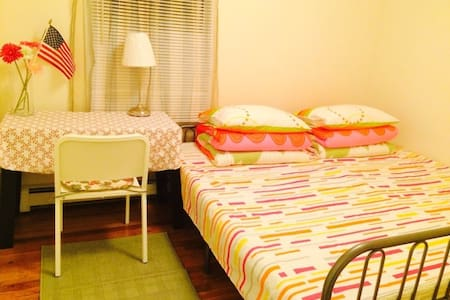 【紐約之家 New York Hostel 】 Warm Home - Queens - Villa