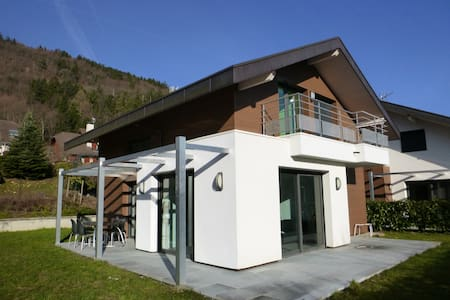 House close to Annecy lake / garden - Casa