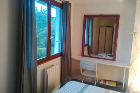 furnished room in house near essec - Conflans-Sainte-Honorine - Rumah