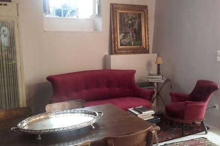 Deliziosa dimora nel centro storico - Catanzaro - Casa
