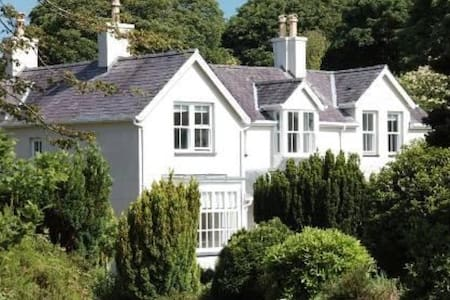 Twin with Snowdonia View: Parc B&B - Dinas, Caernarfon