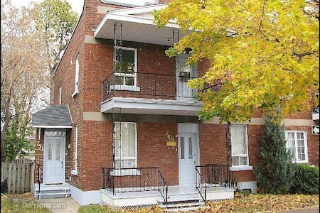 Private, Peaceful & Practical - Montréal - Bed & Breakfast