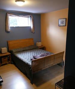 Chambre individuelle - Sainte-Catherine - Ház