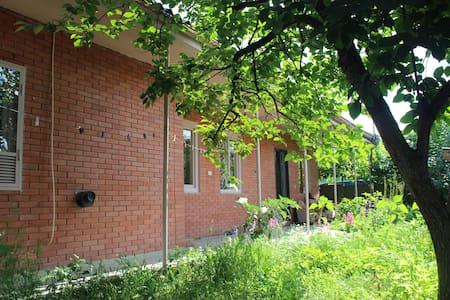 Guest House Calendula