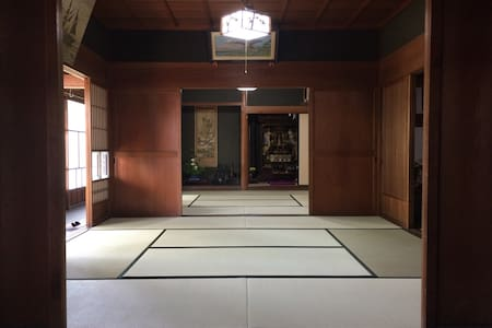 Homestay in the Tatami Rm 1932 Bldg - Kameyama - Ház