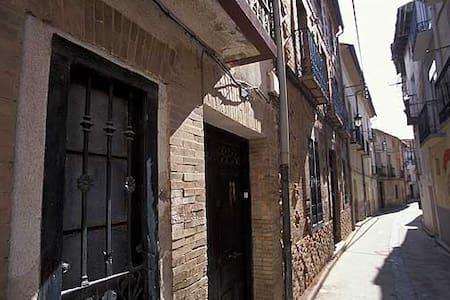 Старинный домик в сердце Испании - Ariza