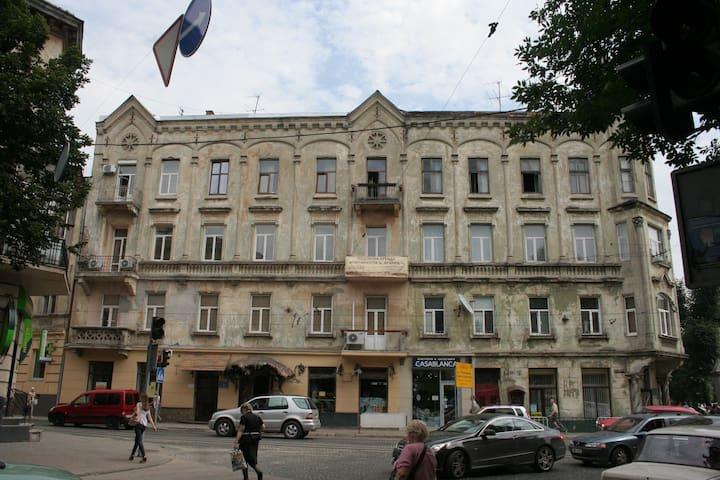 Ukraine Lviv NA DOBU Aparthotel - L'viv - Huis