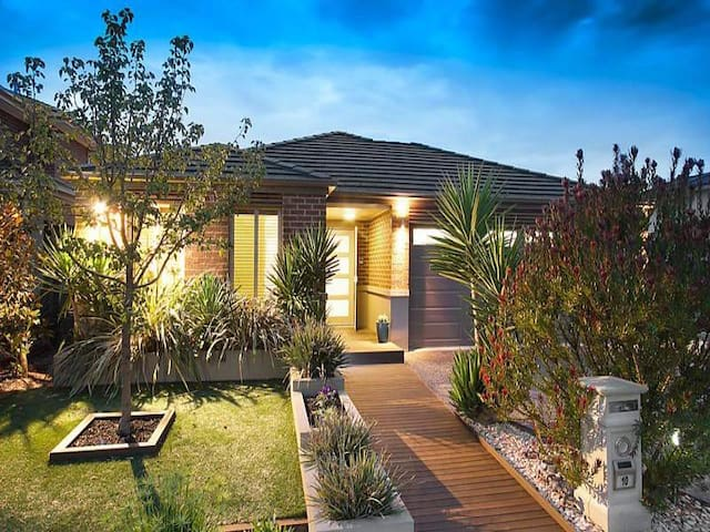 Charming Melbourne private room - Keysborough - Penzion (B&B)