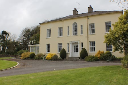 Willowhill House - carrigaline - Szoba reggelivel