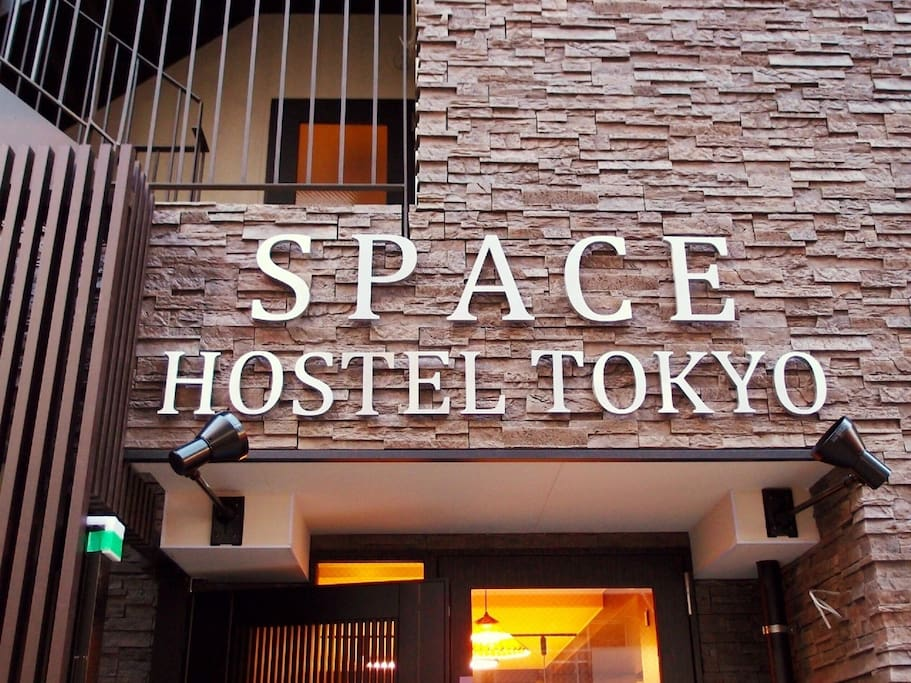 Bed in 4 bed dormitory room bed and breakfasts for rent for Tokyo bed and breakfast