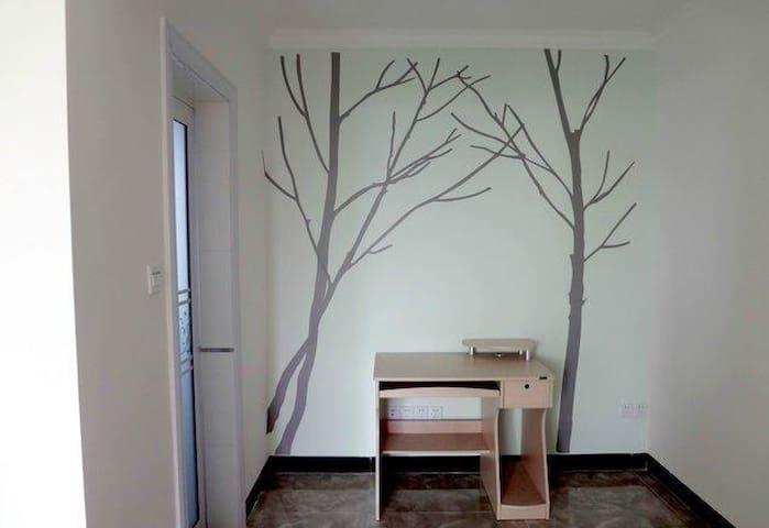 魔方公寓 连锁公寓 给您家的温暖 爱的温馨 - Yiyang
