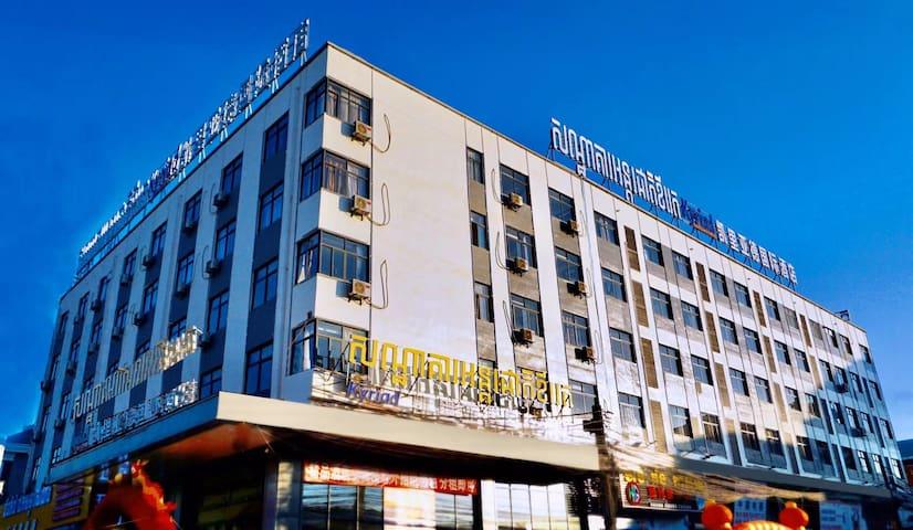 凯里亚德国际酒店