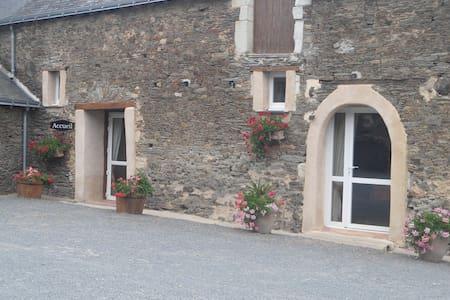 Chambres d'hôtes à Sainte Gemmes D'andigné - Sainte-Gemmes-d'Andigné