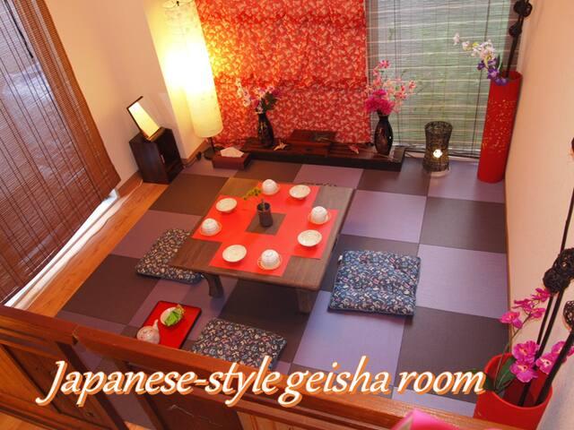 Osaka Remodeled designer apartment! Special open! - Higashisumiyoshi Ward, Osaka - Appartement