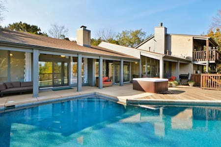 Westlake Vintage - Minutes from Downtown - Austin - Haus