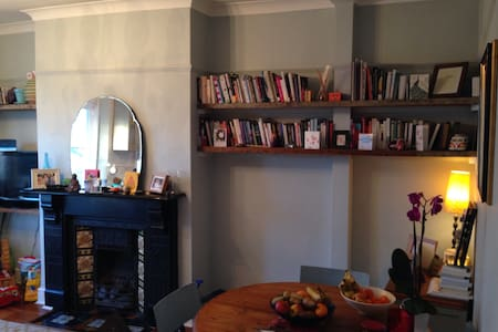 Lovely double bedroom - London - Wohnung