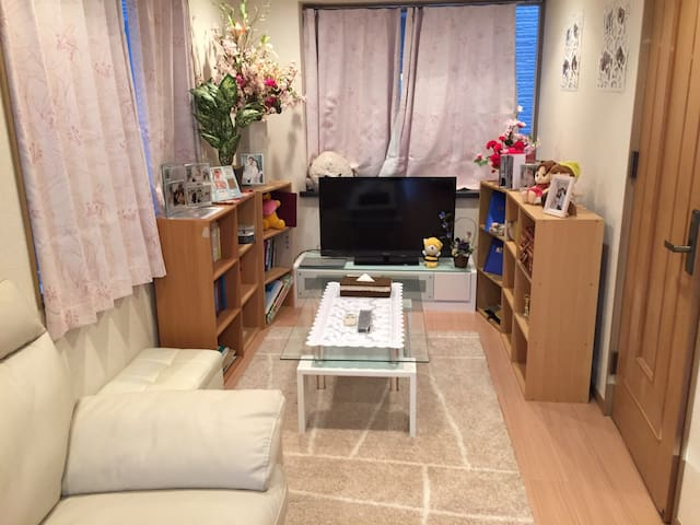 Shibuya 3 min wifi free parking Private room #2 - Setagaya-ku - House