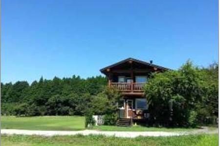 The Closest Vacation House from Kumamoto Airport - Nishihara-mura