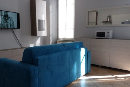 Gnoffiland 2 bedroom apartment - Domodossola - Lakás