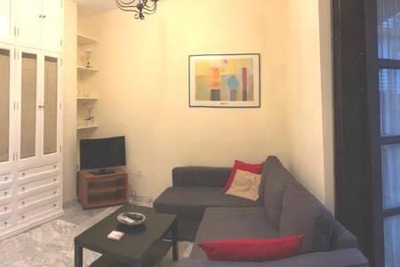 Apartamento en pleno centro de Sevilla
