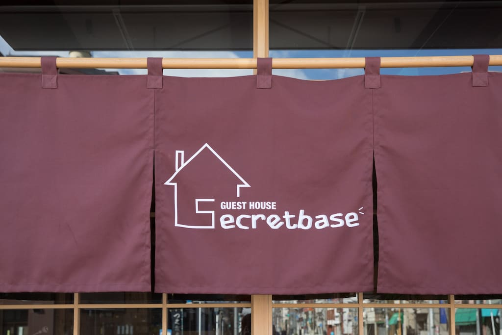Welcome to Secretbase
