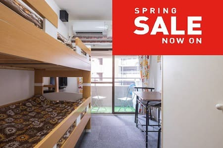 Tennouji Passage apt. - Osaka - Appartement