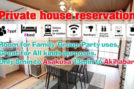 New open!!Cozy large house Close to Asakusa - Adachi-ku