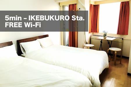 DEEP IKEBUKURO  -5min from Station and Free Wifi! - Toshima-ku