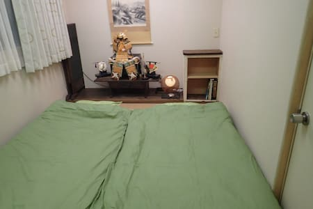 ☆金閣寺から徒歩10分☆長期滞在☆専用キッチン☆畳の部屋☆ - Kyoto - Daire