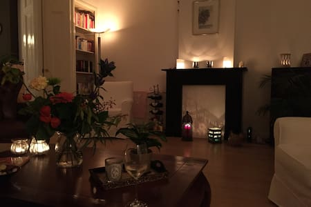 Charming place with garden in central Utrecht - 위트레흐트