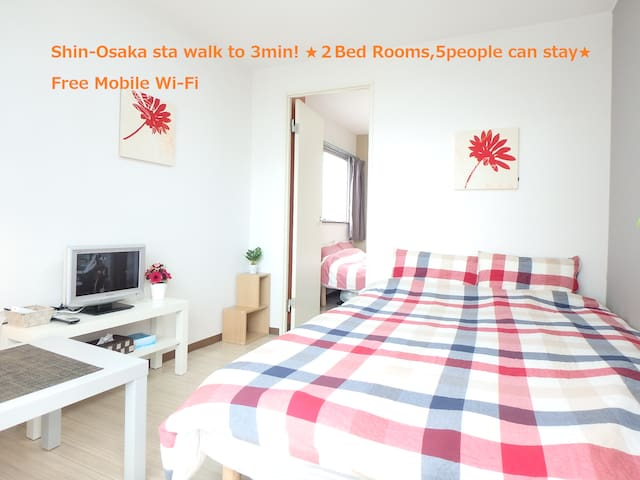 ☆Shin-Osaka sta 3minute 2bed Rooms - Osaka-shi HigashiYodogawa-ku - Apartemen