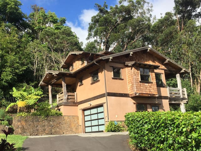 Waimea Tree House Bungalow Masterpiece