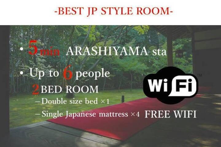 2H08 KYOTO Arashiyama|2BR|JP STYLE|WiFi - Nishikyo Ward, Kyoto