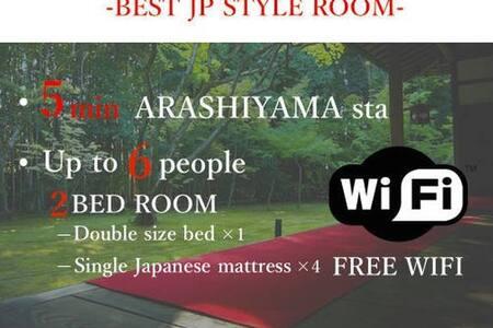 2H08 KYOTO Arashiyama|2BR|JP STYLE|WiFi - Nishikyo Ward, Kyoto - Pis