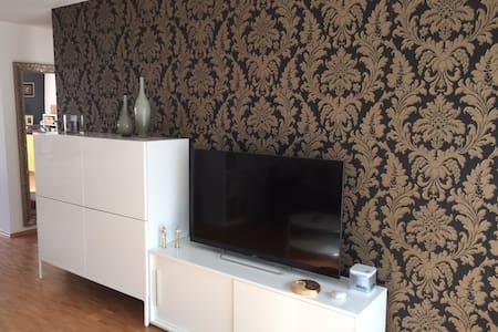 Wohlfühloase Dornbirn - 多恩比恩 (Dornbirn) - 公寓